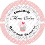 DG277 - Mina Cakes